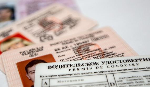 Штраф за езду без прав (за вождение без водительского удостоверения) в 2020 году - после лишения, если их нет вообще, размер, несовершеннолетних