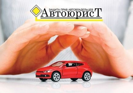 Автоюристы Ставрополя в 2020 году - бесплатная консультация по телефону