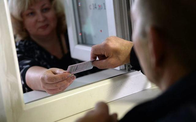 Замена прав (водительского удостоверения) в ГИБДД по истечении срока в 2020 - записаться, реквизиты, документы, сколько стоит