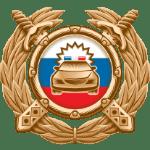 Автоюристы Тамбова в 2020 году - бесплатная консультация, телефоны, цены