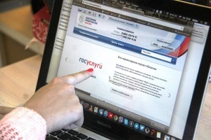 Проверить штрафы ГИБДД по водительскому удостоверению (правам) в 2020 году - официальный сайт, бесплатно онлайн