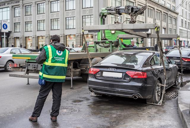 Онлайн проверка штрафов за парковку в 2020 - оплата, с фото, по постановлению
