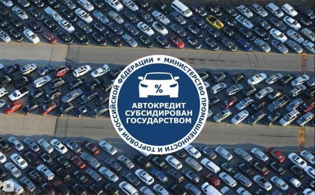 Автокредит (авто в кредит) в Банке Москвы в 2020 году - процентная ставка