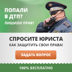 Лизинг в Уралсиб в 2020 году - продажа арестованных автомобилей