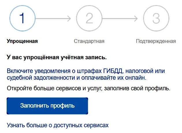 Страхование автомобиля ОСАГО через интернет в Росгосстрах в 2020 - отзывы