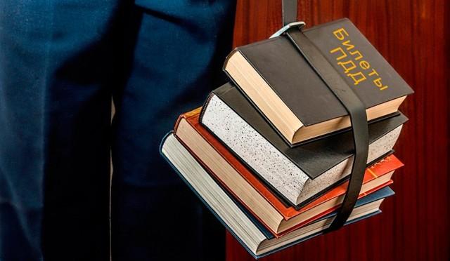 Как записаться на экзамен в ГИБДД через Госуслуги в 2020 году - повторно, после лишения прав