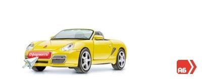 Автокредит для юридических лиц (авто в кредит для бизнеса) в 2020 году - без первоначального взноса, в Альфа банке, ВТБ 24
