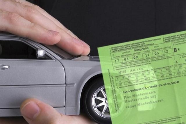 Зеленая карта(green card) в Ренессанс Страхование в 2020 году - цена, для физических лиц