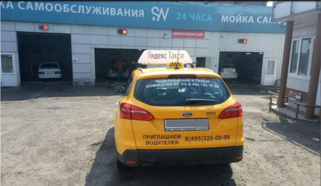 Аренда авто под такси с лицензией в 2020 году - в Москве, без залога, под выкуп