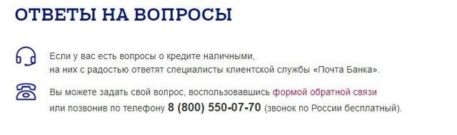 Автокредит (авто в кредит) в банке Советский в 2020 году - условия, процентная ставка, онлайн заявка, отзывы