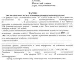 Штраф за парковку на месте для инвалидов в 2020 году - Москва, Самара, скидка 50 %, у торгового центра