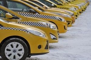 Проверить лицензию такси в 2020 году - на подлинность, по номеру автомобиля