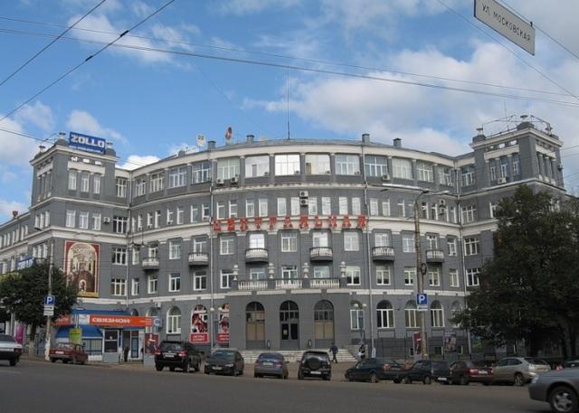Автоюристы в Кирове в 2020 году - по перегрузу, бесплатная консультация, круглосуточно