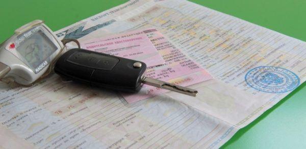 Утеря свидетельства о регистрации ТС в 2020 году - что делать, как восстановить, документы, объяснительная, штраф