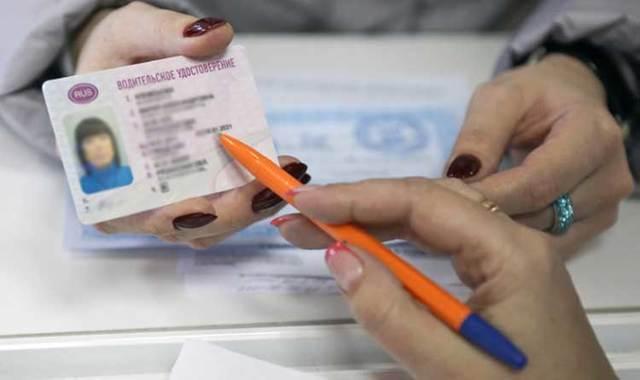Штраф за просроченные права в 2020 - какой, при поимке