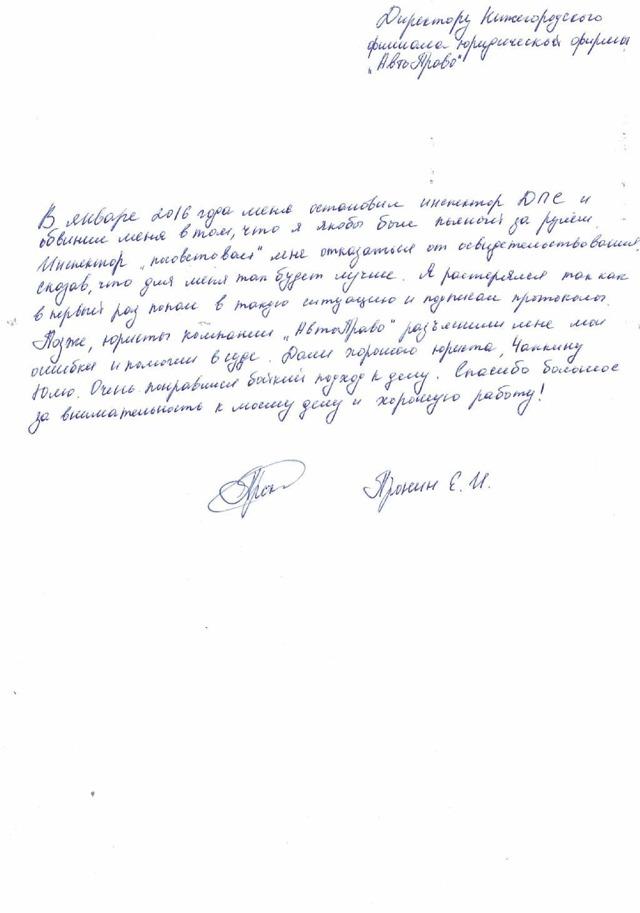 автоюрист нижний новгород бесплатная консультация