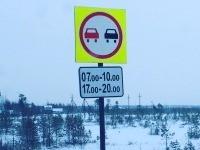 Запрещено ли выполнять обгон на подъеме в 2020 году - в конце