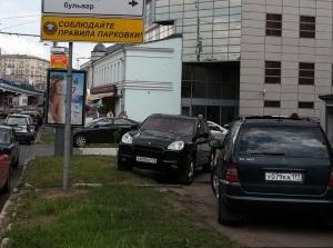 Парковка на газоне в 2020 году - куда жаловаться в Москве, в Санкт-Петербурге