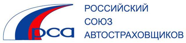 Электронный полис ОСАГО в 2020 - купить онлайн, проверить на подлинность в РСА, отзывы