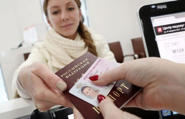 Пройти медкомиссию для замены водительского удостоверения (прав) в 2020 - по истечении срока