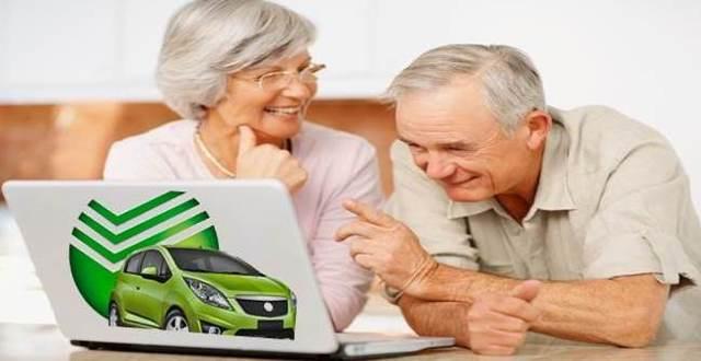Автокредит (авто в кредит) для пенсионеров в 2020 году - неработающим, до какого возраста дают, ка получить