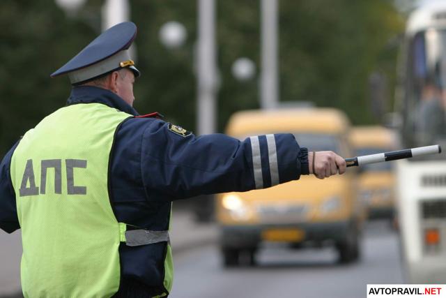Штраф за езду без прав (водительского удостоверения) если забыл дома в 2020 году