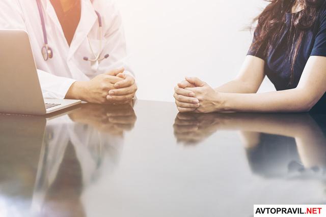 Получить медицинскую справку для замены водительского удостоверения (прав) в 2020