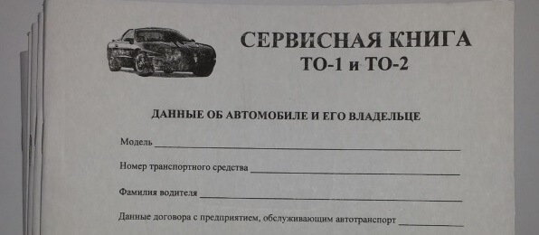 Договор купли продажи (ДКП автомобиля) авто между юридическими лицами в 2020 году - образец