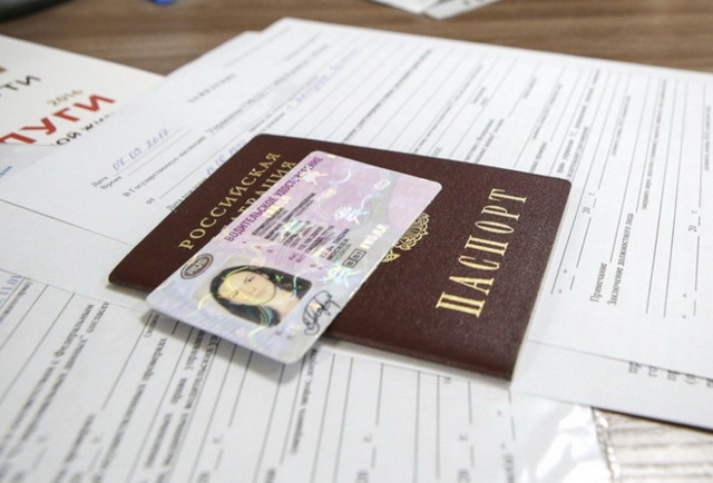 Документы в МФЦ для замены водительского удостоверения (прав) в 2020