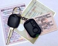 Замена свидетельства о регистрации ТС при смене адреса (прописки, места жительства)