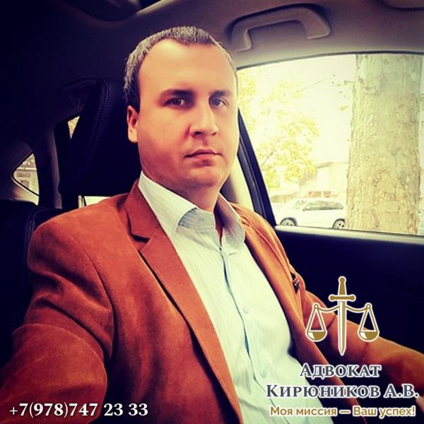 автоюрист нижнекамск