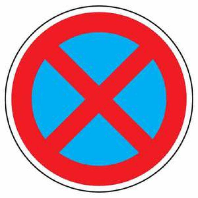 Штраф за остановку под знаком остановка запрещена в 2020 году - в Москве