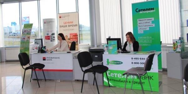 Автокредит (авто в кредит) в Сетелем Банке в 2020 году - отзывы, условия, досрочное погашение
