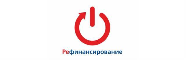 Автокредит (авто в кредит) в Уралсиб в 2020 году - условия, рефинансирование, отзывы