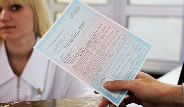 Замена водительского удостоверения (прав) при смене фамилии в 2020 - срок, после замужества, через Госуслуги, стоимость