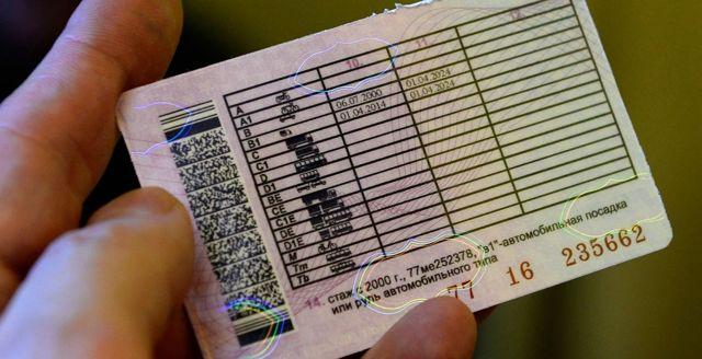 Автоюристы в Кургане в 2020 году - бесплатная консультация, лишение прав, телефон