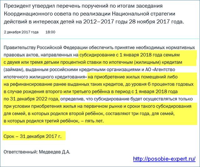 Штрафы за нарушение ПДД с 1 января 2020 года - нюансы