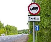 Исключения по знаку Движение запрещено в 2020 - грузовое