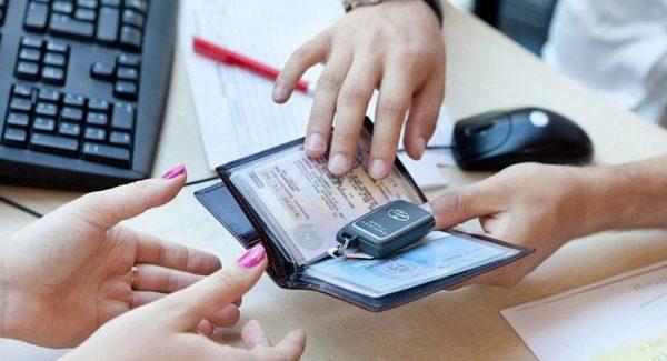 Какие документы нужны для замены водительского удостоверения (прав) в 2020 - ГИБДД, МФЦ