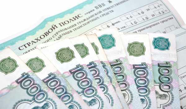 максимальная выплата +по осаго +в 2020