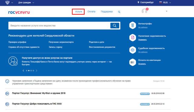 Экзамен ГИБДД в 2020 году - сдача, запись, документы